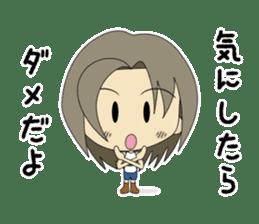 Japanese girl yua-chan sticker #1286395