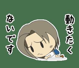 Japanese girl yua-chan sticker #1286397