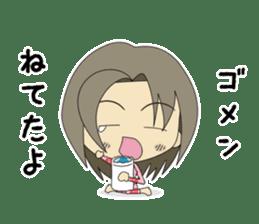 Japanese girl yua-chan sticker #1286400