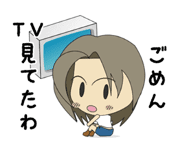 Japanese girl yua-chan sticker #1286401