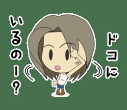 Japanese girl yua-chan sticker #1286402