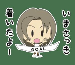 Japanese girl yua-chan sticker #1286403