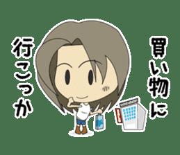 Japanese girl yua-chan sticker #1286404