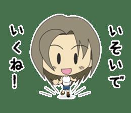 Japanese girl yua-chan sticker #1286407