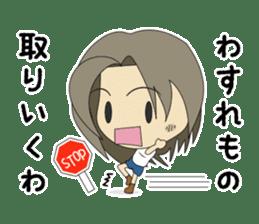 Japanese girl yua-chan sticker #1286408
