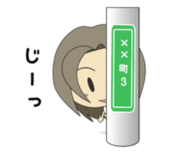 Japanese girl yua-chan sticker #1286410