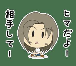 Japanese girl yua-chan sticker #1286411