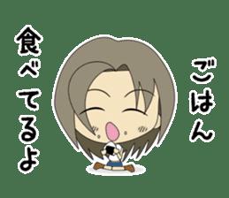 Japanese girl yua-chan sticker #1286412
