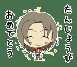 Japanese girl yua-chan sticker #1286414