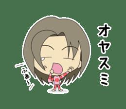Japanese girl yua-chan sticker #1286416