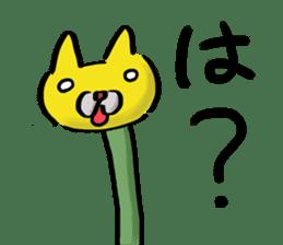 Kubi-Nekko (long neck cat) sticker #1286507