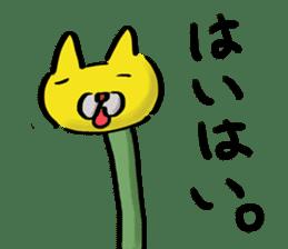 Kubi-Nekko (long neck cat) sticker #1286508