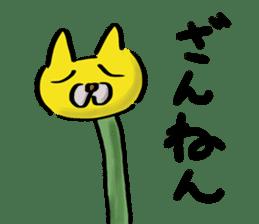 Kubi-Nekko (long neck cat) sticker #1286512
