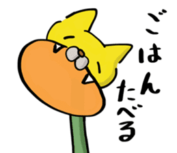 Kubi-Nekko (long neck cat) sticker #1286519