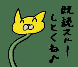 Kubi-Nekko (long neck cat) sticker #1286525