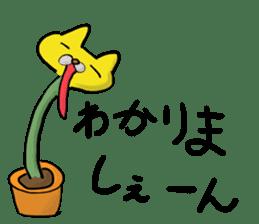 Kubi-Nekko (long neck cat) sticker #1286527