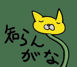 Kubi-Nekko (long neck cat) sticker #1286529