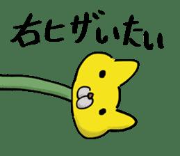 Kubi-Nekko (long neck cat) sticker #1286536
