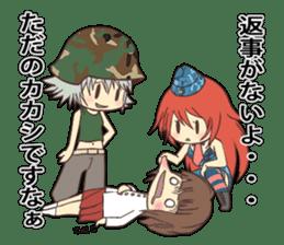 Military Girls II sticker #1287085