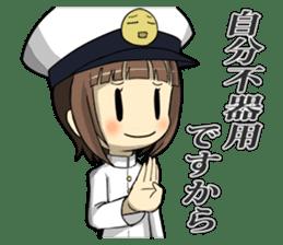 Military Girls II sticker #1287090