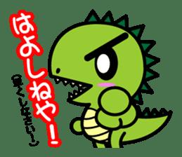 Fukui Ben Dinosaur sticker #1287178