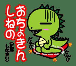 Fukui Ben Dinosaur sticker #1287180