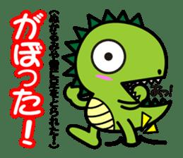 Fukui Ben Dinosaur sticker #1287182