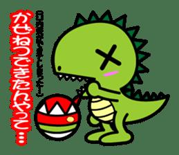 Fukui Ben Dinosaur sticker #1287183