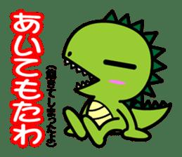 Fukui Ben Dinosaur sticker #1287184