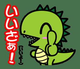 Fukui Ben Dinosaur sticker #1287185