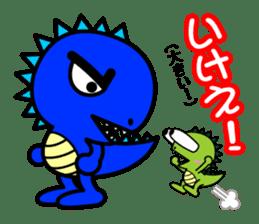 Fukui Ben Dinosaur sticker #1287186