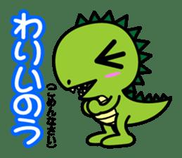 Fukui Ben Dinosaur sticker #1287189