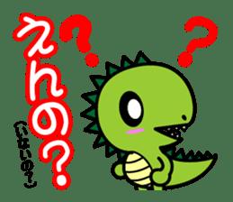 Fukui Ben Dinosaur sticker #1287190