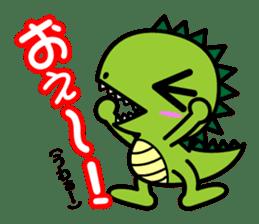 Fukui Ben Dinosaur sticker #1287191