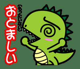 Fukui Ben Dinosaur sticker #1287193
