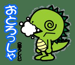 Fukui Ben Dinosaur sticker #1287194