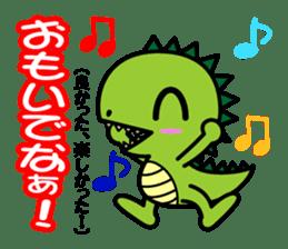 Fukui Ben Dinosaur sticker #1287195