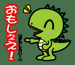 Fukui Ben Dinosaur sticker #1287196