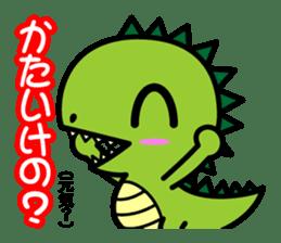Fukui Ben Dinosaur sticker #1287197