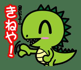 Fukui Ben Dinosaur sticker #1287198