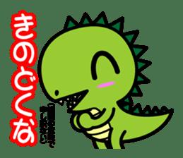 Fukui Ben Dinosaur sticker #1287199