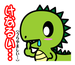 Fukui Ben Dinosaur sticker #1287200