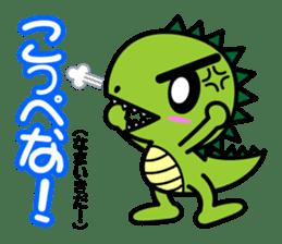 Fukui Ben Dinosaur sticker #1287201