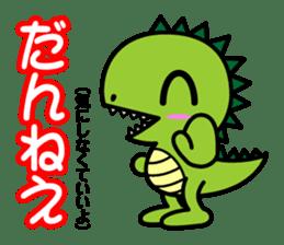 Fukui Ben Dinosaur sticker #1287203