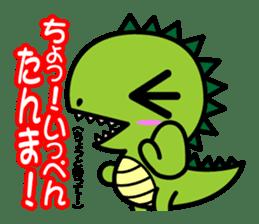 Fukui Ben Dinosaur sticker #1287204