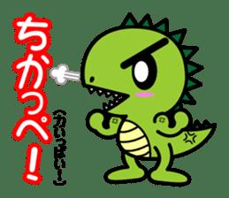 Fukui Ben Dinosaur sticker #1287205