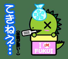 Fukui Ben Dinosaur sticker #1287206