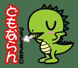 Fukui Ben Dinosaur sticker #1287207