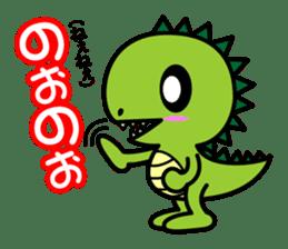 Fukui Ben Dinosaur sticker #1287208