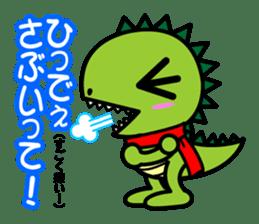 Fukui Ben Dinosaur sticker #1287209